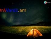 Վարձով Vran, Վրան, Palatka, Պալատկա, Палатка, Տուրիզմ, Путешествие, Tourism