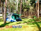 Վրանի Վարձույթ, Vran, Palatka, Պալատկա, Палатка, Տուրիզմ, Путешествие, Tourism