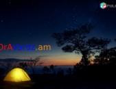 Vran, Palatka, Վրան, Պալատկա, Палатка, Տուրիզմ, Путешествие, Tourism, Travel