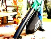 Rent Blower and Vacuum Cleaner for Your Garden or Greenhouse