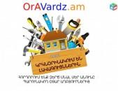 OrAVardzov Malatok / Perferatr / Kampresr / Karsher / Poshekul / Apalovka / Svarki Aparat