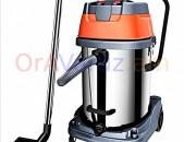 OrAVardz 30լ Poshekul Shinararakan, Փոշեկուլն աշխատում է նաև այլ գործիքների համատեղությամբ