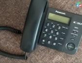 Panasonic KX-TS560MX Black
