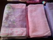 Srbich logarani, полотенце, սրբիչ լոգարանի