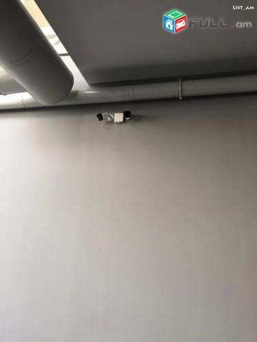 Տեսահսկման համակարգերի տեղադրում, Tesahskman Hamakarger, CCTV, Camera, Kamera