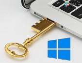 Windows ակտիվացում / aktivacum