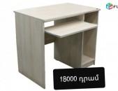 Համակարգչային Սեղան