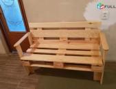 Ator baskato bazkator стул աթոռ աթոռներ paddon pallet