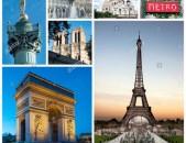 Ֆրանսերենի անհատական պարապմունքներ