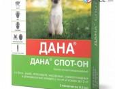Капли для котят, Капли от блох, Дана Спот-Он, կաթիլներ, dexer, kendanineri dexer
