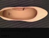 Կոշիկ    H&M    ֆիրմայի
