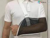 Ուսային հոդի ֆիքսատոր (ցանցային), Fixator, КОСЫНОЧНАЯ ПОВЯЗКА, Bandage to protec