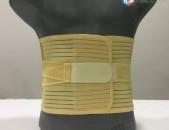 Գոտկային կորսետ, korset, Пояс для поддержки поясничного отдела