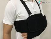 Ուսային հոդի ֆիքսատոր, Fixator, Бандаж компрессионный фиксирующий плечевой суста