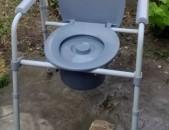Հաշմանդամի զուգարան инвалидный туалет