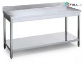 Nerjic sexan / Աշխատանքային սեղան բորտով 1500x700մմ
