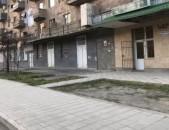 Varcov taracq araratum