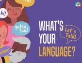 Թարգմանություններ բոլոր լեզուներով