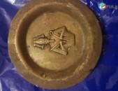 Kolekcion shat hin egiptakan moxraman