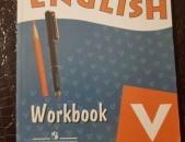 Vereshchagina Afanasyeva workbook 5