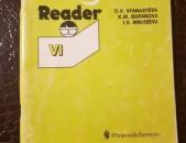 Vereshchagina Afanasyeva reader 6
