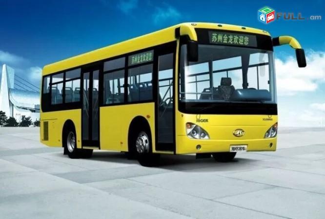 Avtobusneri nerkrum Chinastanic (NAEV VARKOV 8-12%)