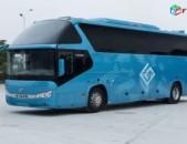 Նոր ավտոբուսների ներկրում Չինաստանից Higer, Yutong, Sunlong Продажа автобусов