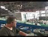 Անհրաժեշտ  է  բանվոր ,մաքրուհի , հավաքարար պլաստիկի վերամշակման գործարանում աշխատելու համար:  098 339 349