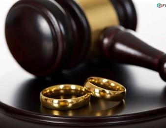 Ընտանեկան իրավունքի հարցերով փաստաբան