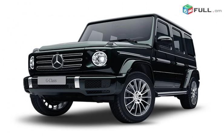 Տրվում է վարձակալությամբ Mercedes-Benz G դասի ամենագնաց