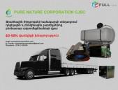 Ջրածնային համակարգի տեղադրում դիզելային և բենզինային շարժիչով բեռնատարների մեջ