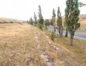 Հողատարածք Երևան-Սևան Մայրուղի