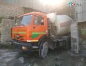 Բետոնի արտադրամաս beton betonuzel betonameshalka бетон concrete