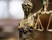 Pastaban, փաստաբան, адвокат, iravaban, իրավաբան, юрист