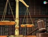Փաստաբանը կտրամադրի անվճար իրավաբանական խորհրդատվություն