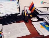 Իրավաբանական կազմակերպություն (Քրեական գործեր, քաղաքացիական, վարչական և այլ)