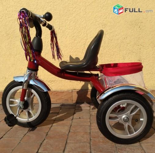 Велосипед детский hecaniv