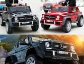 Автомобиль машина детская Aparikov avtomeqena
