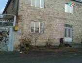 7 սենյականոց 2 հարկանի առանձնատուն Առինջ գյուղում