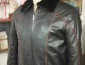 Կաշվե բաճկոն / տղամարդռւ կռւրդկա / բնական կաշվից կռւռտկա   kurtka куртка
