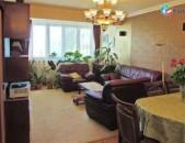 AL5613 Վարձով 4 սենյականոց բնակարան Արամ Խաչատրյան փողոց, հարկայինի մոտ