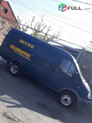 Bernapoxadrum բեռնափոխադրում bernapoxadrumner taxi бернафохадрумнер բեռնափոխադրումներ