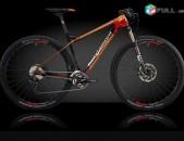 Հեծանիվ Bergamont