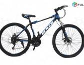 Hecaniv BЛOL MTB 2019 model / 26 և 24 hamar / Հեծանիվ ՄԵԳԱ ԶԵՂՉ - 40% / Aparik 0