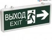 Светильник аварийно-эвакуационн  ого освещения - EXIT-Ելք LED