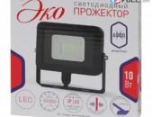 ЭРА Прожектор 10W LED Lusarcak, ЛЕД прожектор, projektor
