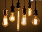 LedMarket edison lamp