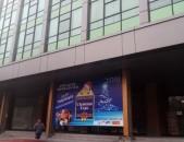 Christmas Expo yerevan, 13 december