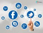 Սմմ ծառայություն/ Ֆեյսբուք և ինստագրամ հարթակներում բիզնես էջերի կառավարում