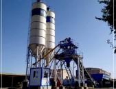 PROMAX Compact Concrete Batching Plant C60-SNG L (60m³/h)